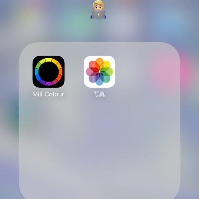 アプリ ネオン管 フォント